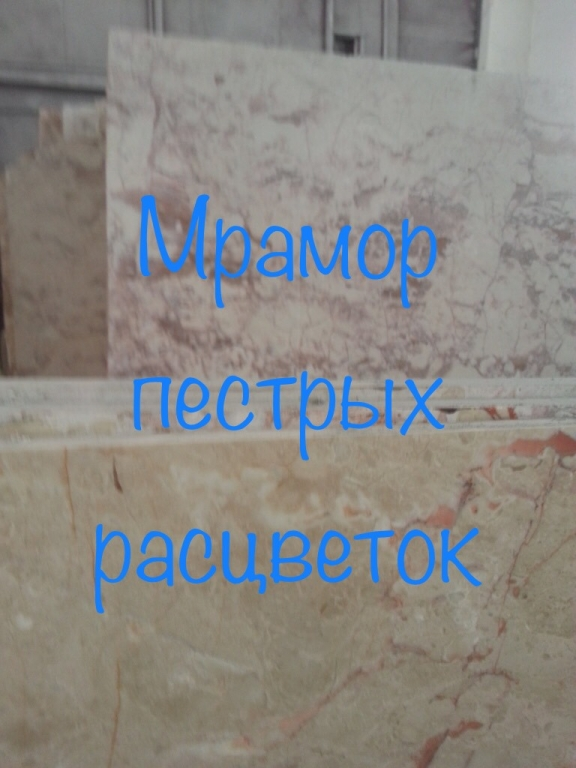 Мрамор – чистый камень,  камень с душой.