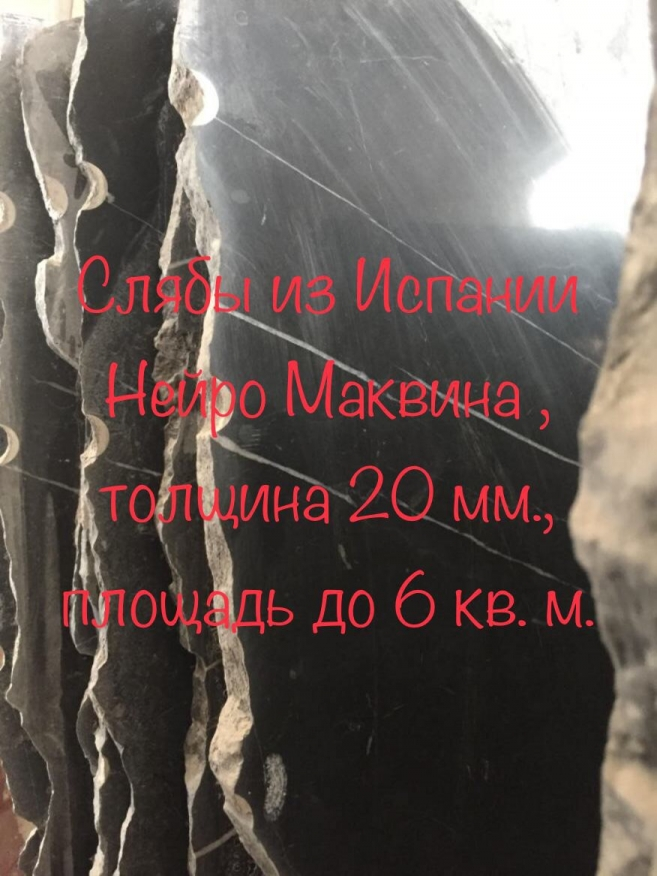 Мрамор черного цвета — это природный материал высокой плотности