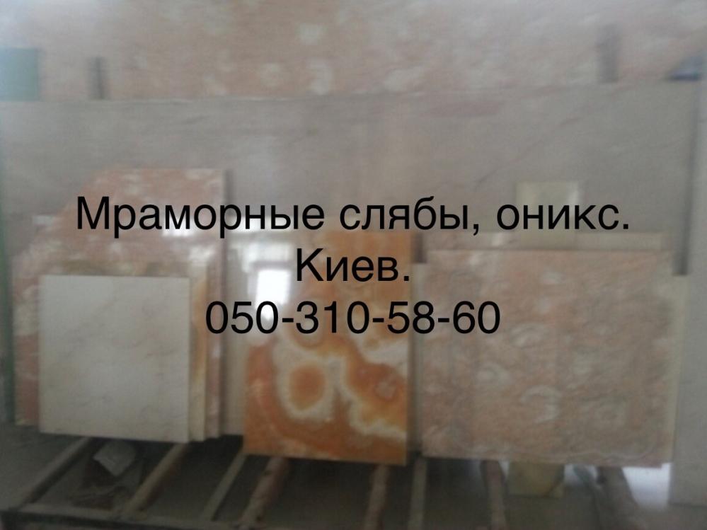 Мрамор используется для изготовления подоконников,  столешниц,  лестни
