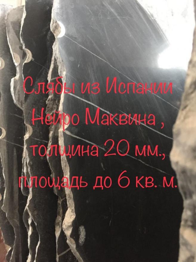 Мрамор в интерьере — частица природы,  которая будет радовать вас