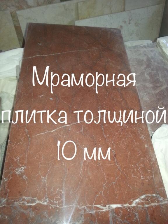 Мраморная мозаика – тысячелетняя популярность