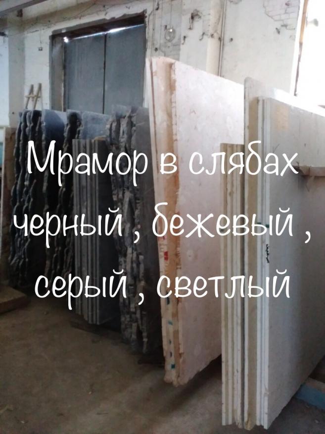 «Невесомый» мрамор