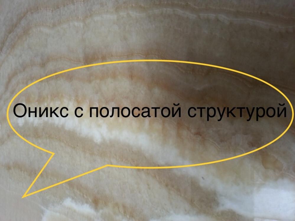 Узор рисунка и цвет мрамора