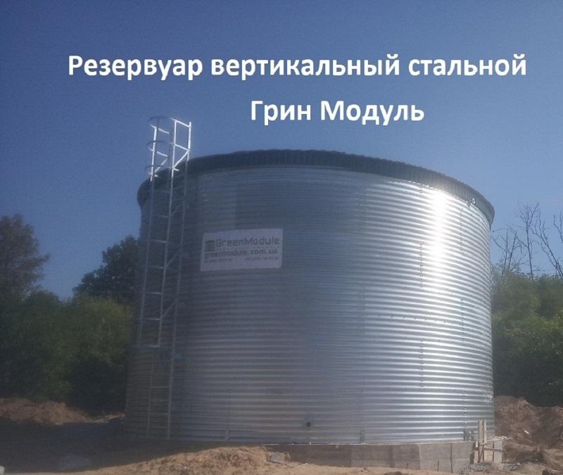 Вертикальный стальной резервуар РВС 100 м3