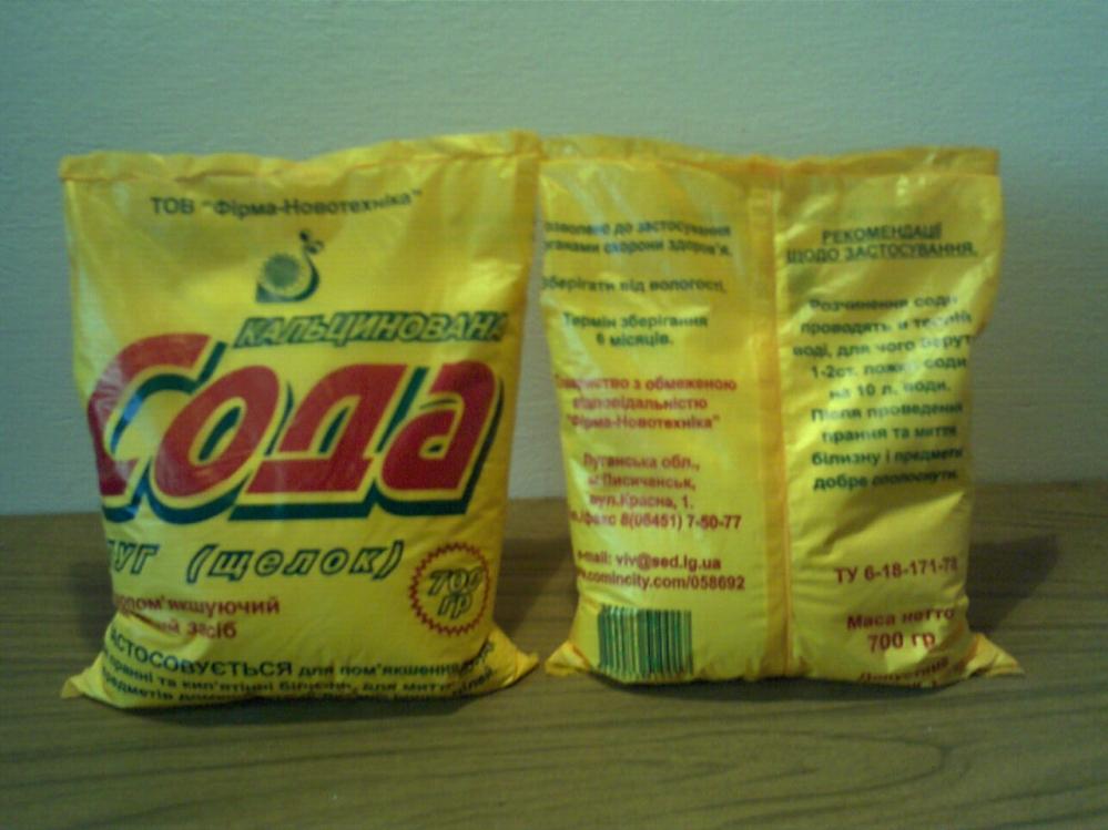 Сода кальцинированная (фасовка-700гр. )  европакет.