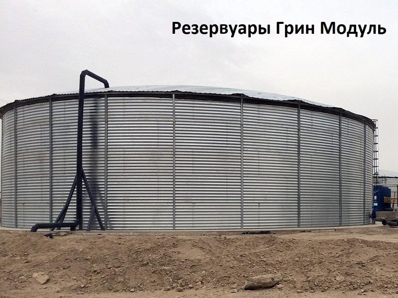 Цилиндрические вертикальные резервуары РВС-200